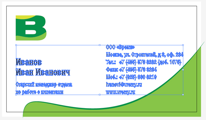 визитка6